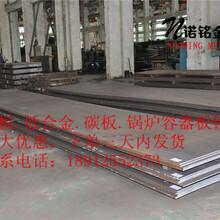 沙钢宽厚钢板切割加工要求45#碳板保温切割特厚钢板销售