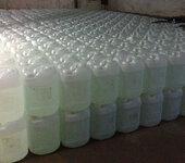 大量现货,直销工业级福尔马林溶液,桶装福尔马林溶液,兽用福尔马林消毒水,25kg/桶,提供免费拿样