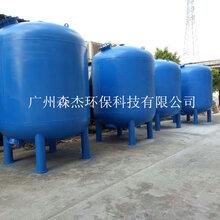 供应广东碳钢混床碳钢衬胶混床专业软水设备生产厂家