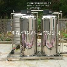 不锈钢混床软化水设备