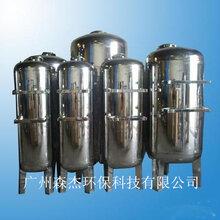 井水除水垢软化树脂过滤器
