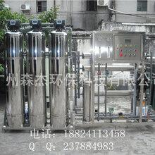 水处理设备代加工纯净水设备生产加工厂家反渗透纯水设备
