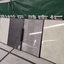 中國十大板材品牌精材藝匠高光鈦瓷板新品上市啦!圖片