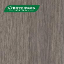 中国生态板十精材艺匠解读直贴与复贴的区别图片