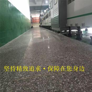 揭阳市厂房水磨石固化施工榕城水磨石硬化翻新
