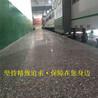 厂房水磨石固化施工