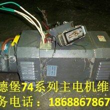 东莞大型电机维修