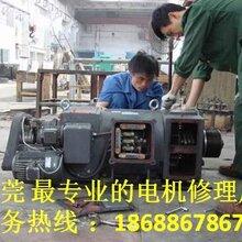 大型水泵风泵电机安装维修维护保养