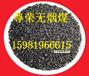 供应宁夏吴忠青铜峡市无烟煤滤料多少钱一吨