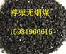 供应宁夏固原市原州区无烟煤滤料生产厂家