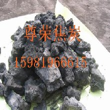 供应南开焦炭滤料污水处理专用焦炭厂家图片