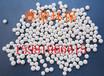 厂家直销双辽催化剂活性氧化铝