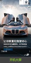 广州爱奇艺信息流广告营销中心