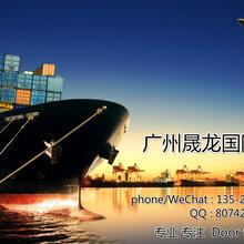 厂家出口商品海运到新加坡新加坡海运专线新加坡海运费查询