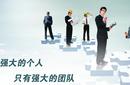 长清网站SEO优化/诺商信息长清网站SEO优化公司/诺商信息