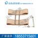 腰椎牵引仪