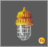 BFC93LED防爆吸顶灯/50W防爆吸顶灯/BFC93价格图片