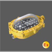 BFC8120L隔爆LED防爆灯,LED防爆灯,隔爆型防爆灯