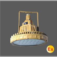 BFC8181F隔爆型LED防爆灯,LED防爆灯,隔爆型防爆灯