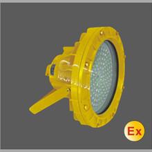 BFC8184LED隔爆型投光灯,LED防爆灯,LED防爆灯厂家
