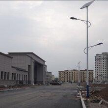 宜春市太阳能路灯价格表︳宜春市太阳能路灯怎么安装︳宜春太阳能路灯哪里买图片