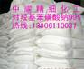 对羟基苯磺酸钠价格中耀化工对羟基苯磺酸钠厂家直销现货对羟基苯磺酸钠批发量大优惠
