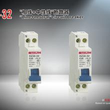 DZ47-63/1P空气开关上海人民小型断路器