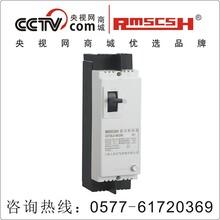 DZ15LE-100/4901漏电断路器上海人民电气