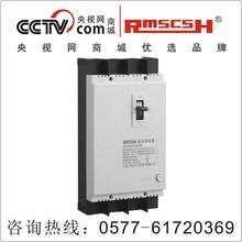 DZ15LE-100/4901漏电断路器100A漏电断路器