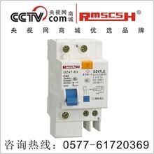 DZ47LE-63/3P+N63A上海人民漏电断路器
