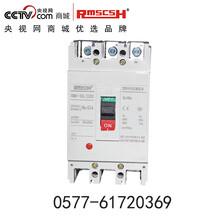 RMM1-400L/3300350A塑壳断路器上海人民断路器