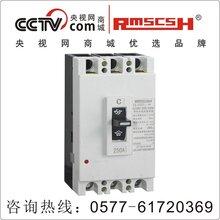 DZ20C-250/3300塑壳断路器上海人民断路器