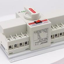 双电源自动切换开关RMQ3I-63/4P63A迷你型双电源