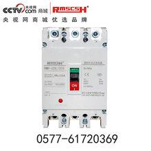 RMM1-400L/3300上海人民塑壳断路器