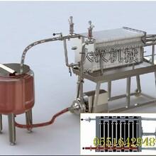 酿酒设备、果酒设备、果酒过滤机,药酒过滤机图片