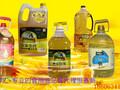 日照食用油批发价格厂家批发供应欢迎来电咨询0634-6677788图片