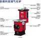 旭扬新型采暖炉60-200平方中秋节大优惠