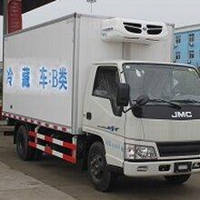 江铃1041型冷藏车(国Ⅴ)图片
