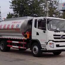 陕汽1168型沥青洒布车(国Ⅴ)图片