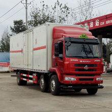 乘龙1250易燃气体厢式车(国Ⅴ)图片