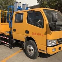 东风小双排垂直高空作业车(国Ⅴ)图片