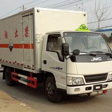 江铃微型腐蚀性物品厢式运输车(国Ⅴ)图片