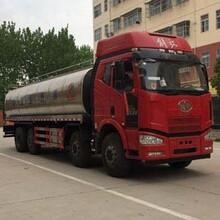 解放22方大型鲜奶运输车(国Ⅴ)图片