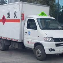 东风微型易燃气体厢式运输车(国Ⅴ)图片