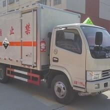 东风微型腐蚀性物品厢式运输车(国Ⅴ)图片