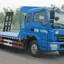 跃进1162型平板运输车(国Ⅴ)图片