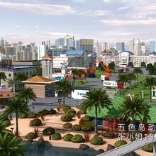 珠海企业形象宣传片三维动画设计制作流程费用报价公司_五色鸟