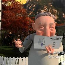 珠海动画设计_珠海3D动画公司_珠海3D设计公司-五色鸟动漫设计