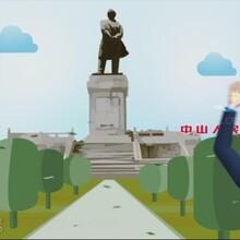 中山广告动画公司_中山动画广告设计制作流程费用报价公司_五色鸟