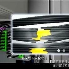 珠海培训动画施工安全动画视频安全教育动画短片设计制作报价公司网站